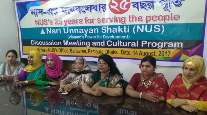Award giving ceremony organised by Nari Unnayan Shakti