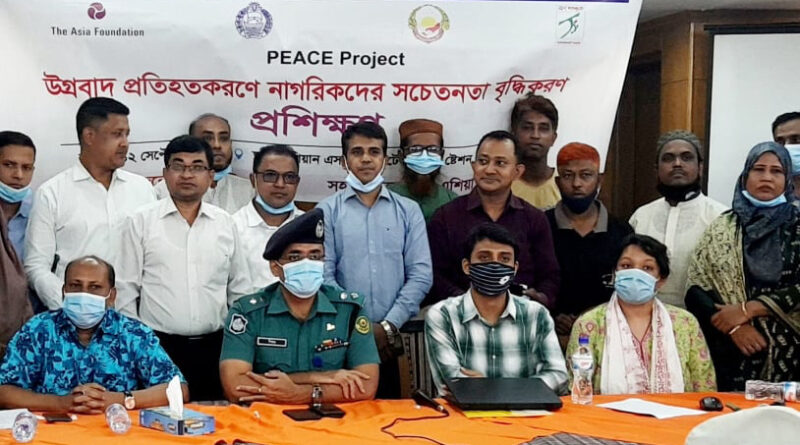 CVE Citizen Training program held with CPF by Songshoptaque PEACE Project in Chittagong
